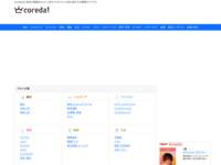 ソフトバンクショップ|100円モバイルパソコン正規取次店メディアワールド