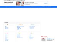 インターネット比較.jp