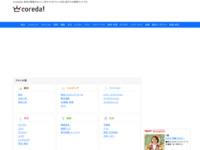 加盟店情報 | スナップオンツールズ株式会社