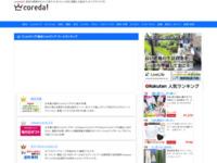 介護用品の通販【ケアタウン】 - 日本最大級の介護用品通販ショップ