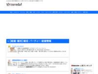 おふたり婚 WEB限定販売 【ワタベウェディング】