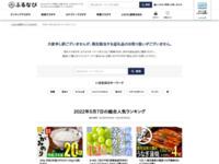 (1111)Apple Watch Nike+ GPSモデル MQKX2J/A(ホワイト) | 福岡県行橋市 | ふるさと納税ランキングふるなび