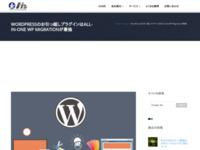 WordPressのお引っ越しプラグインはAll-in-One WP Migrationが最強 - ITS
