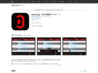 mimiCopy - 耳コピ専用プレーヤーを App Store で
