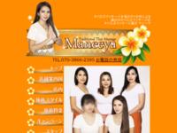 https://maneeya-thai.com/