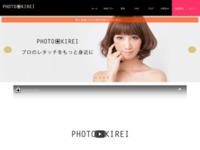PHOTOKIREIのスクリーンショット