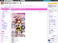 城姫攻略Wikiまとめ【城姫クエスト 極】