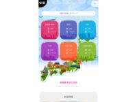 札幌回春性感マッサージ倶楽部|オフィシャル求人HP