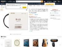 Amazon.co.jp: ワースストリングス Worth Strings フロロカーボン ウクレレ弦 Low-G単品