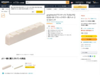 "Amazon.co.jp: GRAPH TECH PQ-6200-00 TUSQ 2 3/32"" SLOTTED CLASSICAL NUT ナット: 楽器・音響機器"