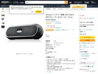 Amazon | Divoom iTour-Boom Black