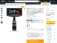 Amazon.co.jp: KORG クリップ式チューナー Pitch Crow-G AW-4G-BK