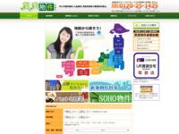 賃貸物件.net 礼金、更新料、仲介手数料無料の賃貸物件限定