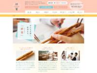 絆箸 - 絆を深める名入れ箸の通販(お祝い、ギフト、ノベルティ)