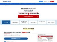 株式情報、FX情報「トレーダーズ・ウェブ」 - 株式投資やFX投資に役立つ情報満載!