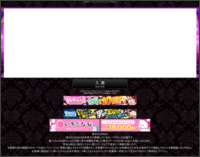 CLIMAX2