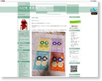 http://34kana.blog14.fc2.com/