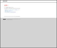 http://www.nhk.or.jp/pd/kakuregiku/
