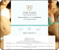 http://www.tokyo-girls.jp/
