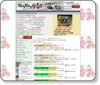 http://www.uukyoto.com/index/index.asp
