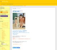 http://toyplablog.blog72.fc2.com/blog-entry-398.html