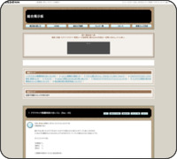 http://jbbs.shitaraba.net/otaku/13672/
