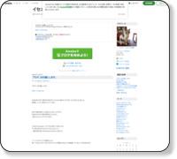 イセオサム会議 ver.3.0 〜モバイルマーケティングのおもちゃ箱〜 株式会社Halo編のキャプチャ