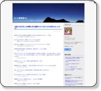 http://aiironotsuki.blog95.fc2.com/