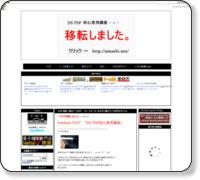 http://amaebi491224.blog19.fc2.com/