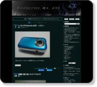http://blog.livedoor.jp/genius_leech/
