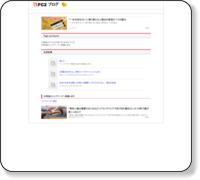 http://chuei.blog96.fc2.com/
