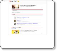 http://cool653.blog8.fc2.com/