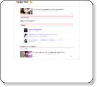 http://dragun00modification.blog58.fc2.com/