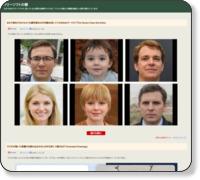http://freesoftnoki.blog87.fc2.com/