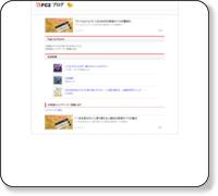 http://gamekaizouantena.blog93.fc2.com/