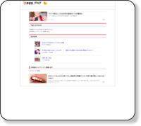 http://nikofree.blog110.fc2.com/