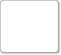 http://wisteryg.blog.shinobi.jp/
