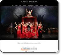http://www.arte-y-solera.com/sonezaki/index.html