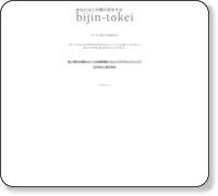 http://www.bijint.com/jp/