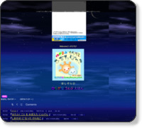 http://yumeyomiena.web.fc2.com/mokuji_ja_blueback.html