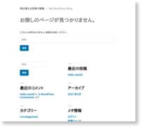 http://kuribouzu.com/index.html