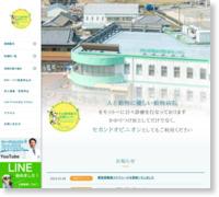 http://www.inuyama-vet.com/index.html