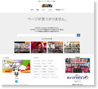 http://www.buffet.jp/sara/index.html