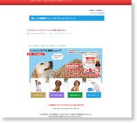 http://www.pet-vitable.net/index.php?FrontPage