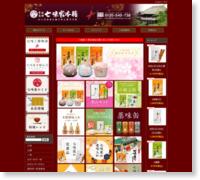 http://www.shichimiya.co.jp/
