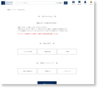 http://www.shinise.ne.jp/nishiki/