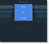 http://www.shop-act.com/sushi.html
