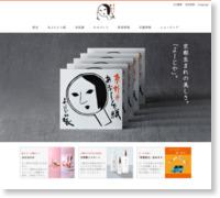 http://www.yojiya.co.jp/