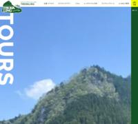 レンタルサイクル トレックリング