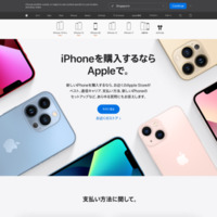 http://www.apple.com/jp/iphone/buy/